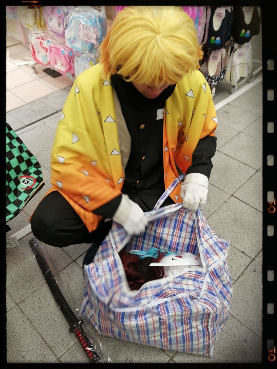 f:id:bengoshi-nagoya:20210322170152j:plain