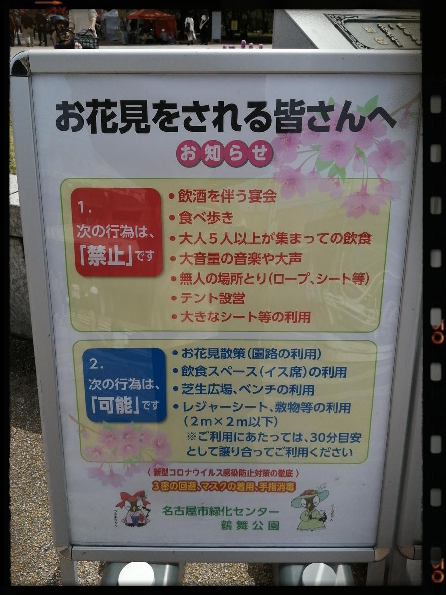 f:id:bengoshi-nagoya:20210330172437j:plain