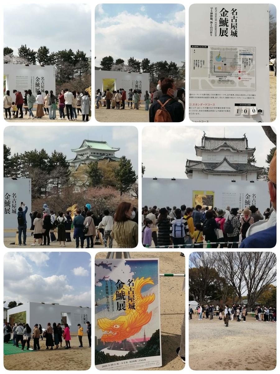 f:id:bengoshi-nagoya:20210405225420j:plain