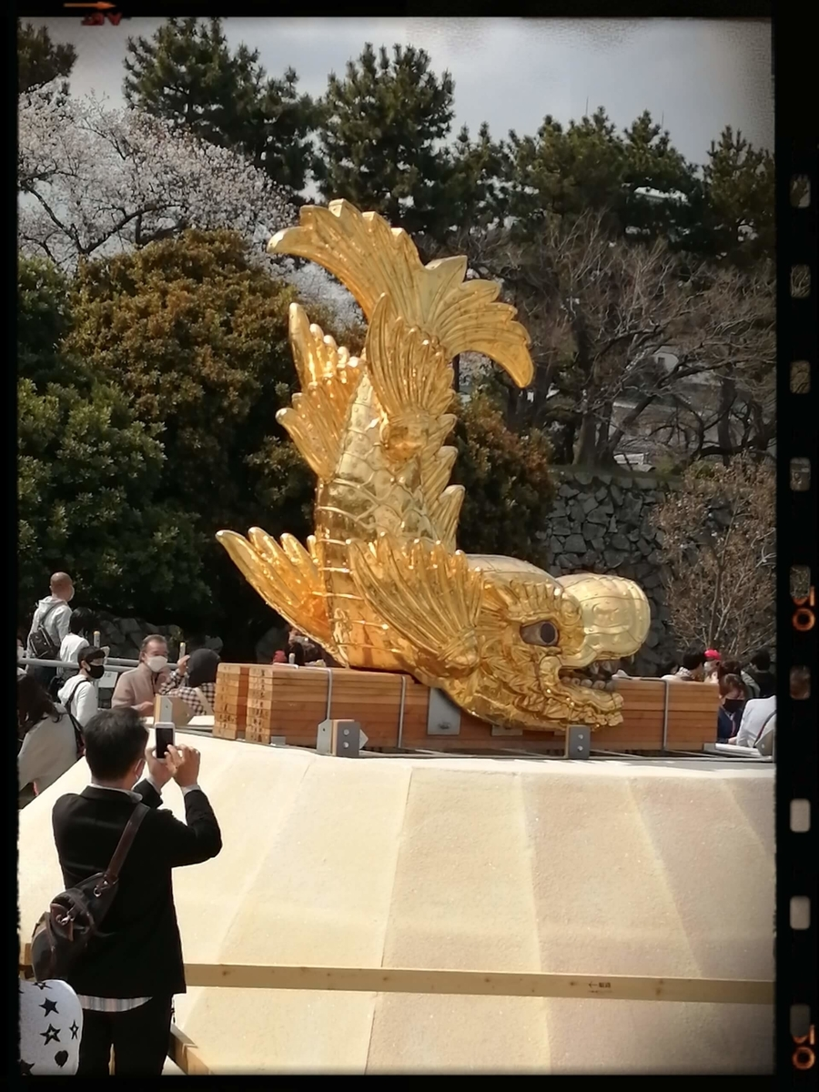f:id:bengoshi-nagoya:20210405230223j:plain