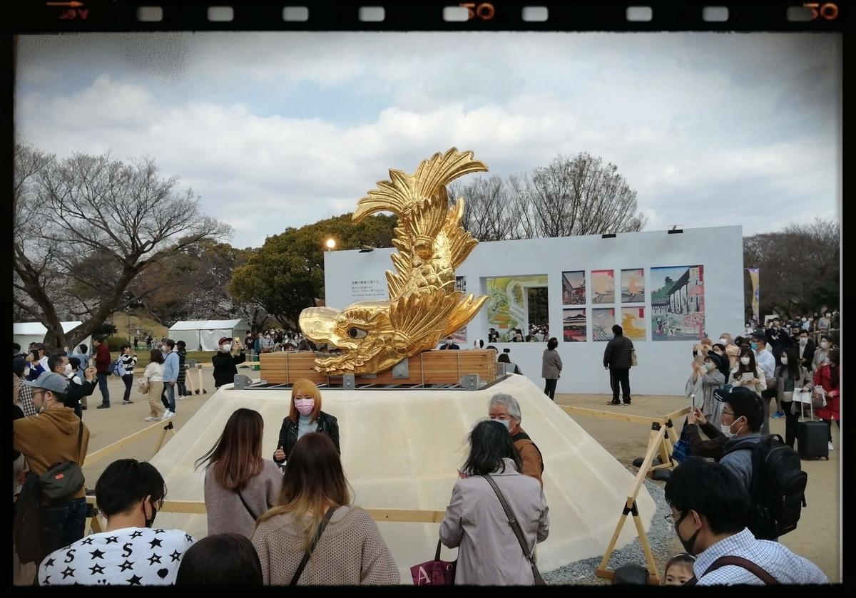 f:id:bengoshi-nagoya:20210405230239j:plain