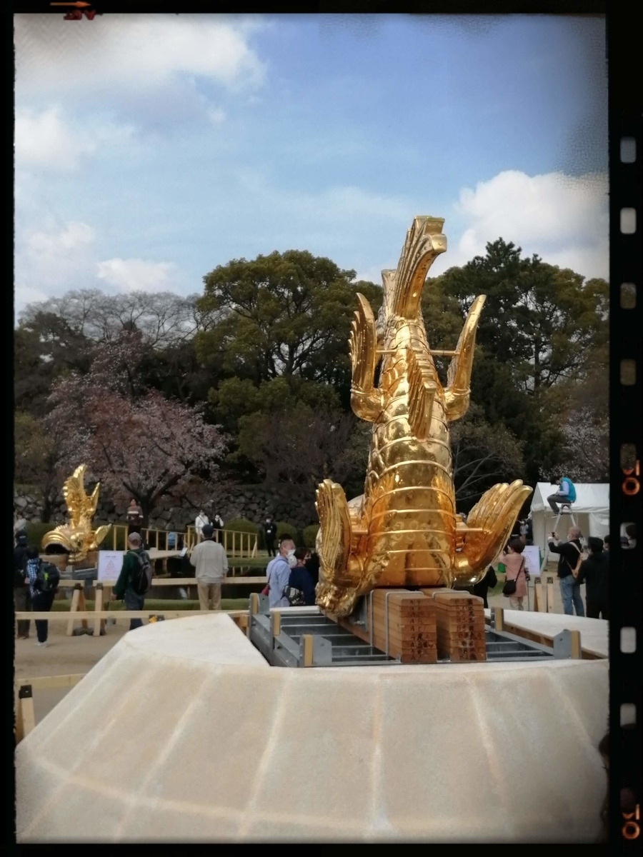 f:id:bengoshi-nagoya:20210405230303j:plain