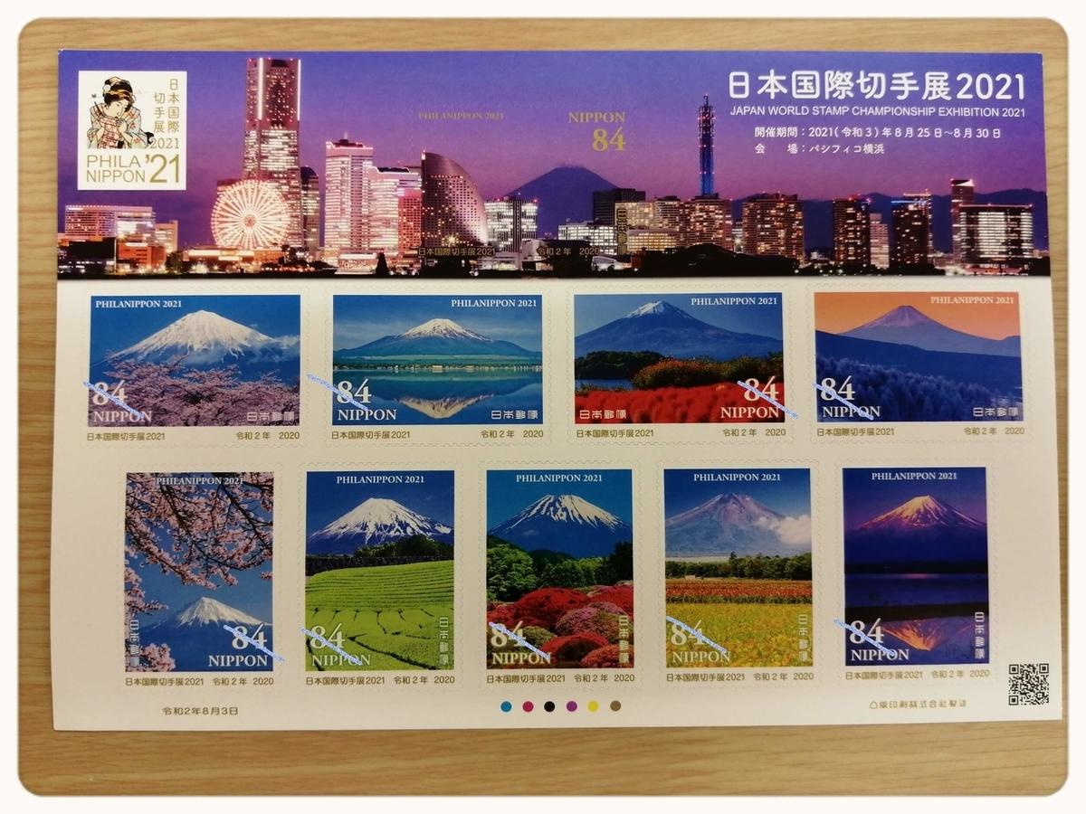 f:id:bengoshi-nagoya:20210517174953j:plain