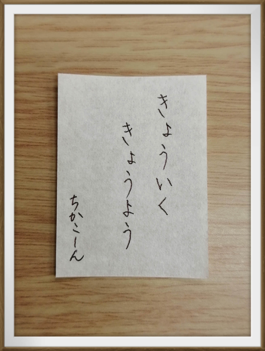 f:id:bengoshi-nagoya:20210518174554j:plain
