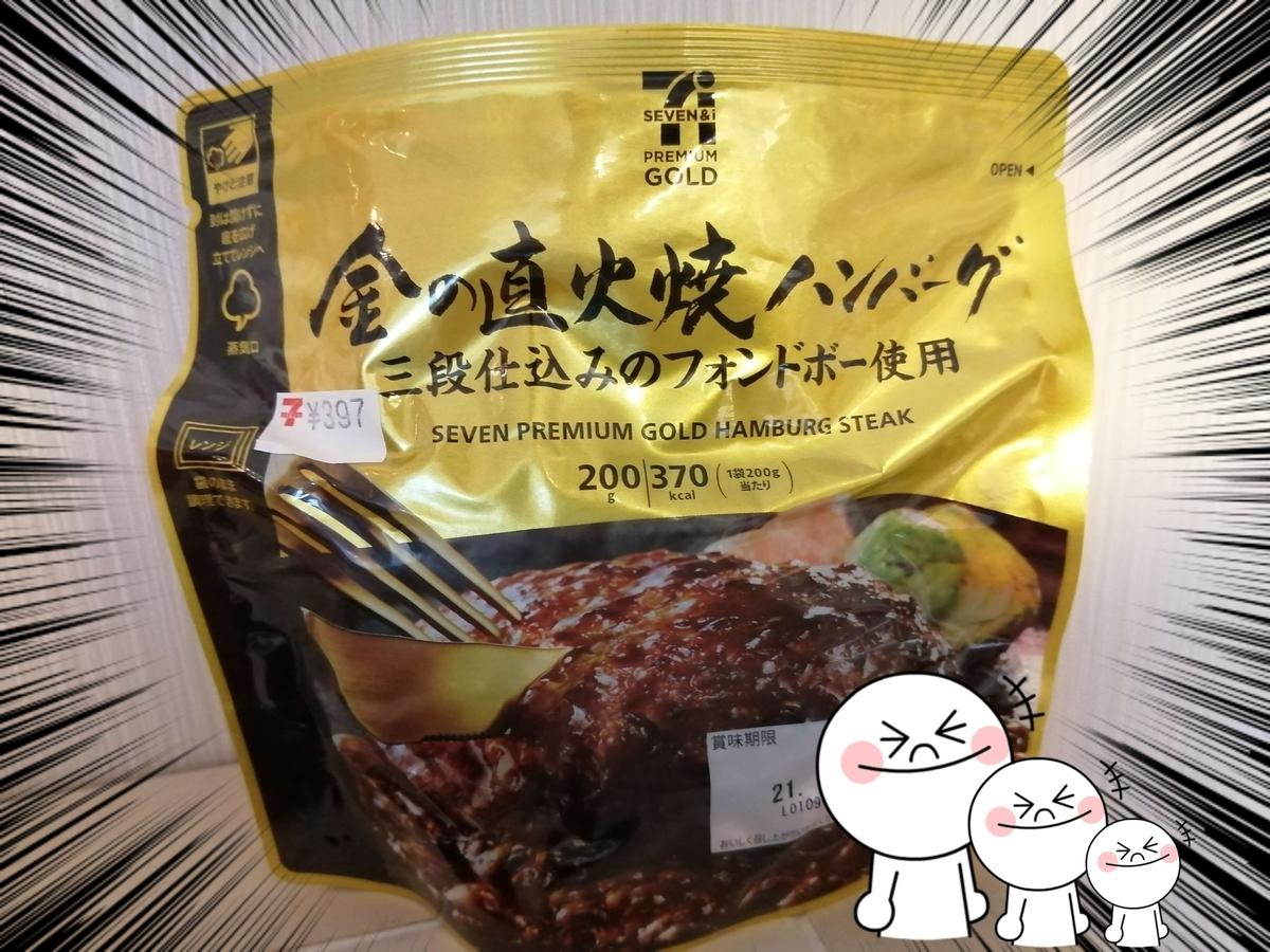 f:id:bengoshi-nagoya:20210602234803j:plain