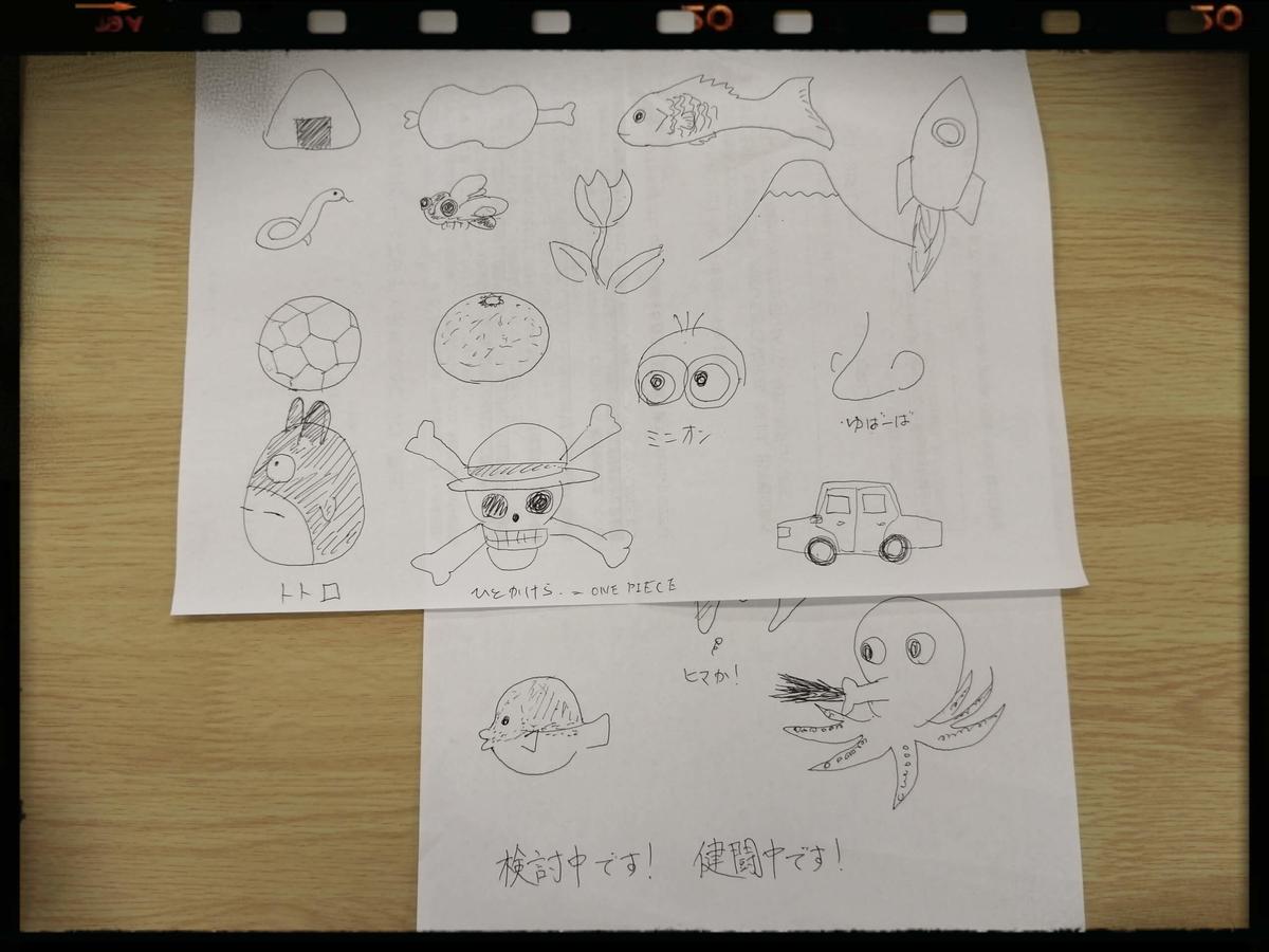 f:id:bengoshi-nagoya:20210628151147j:plain