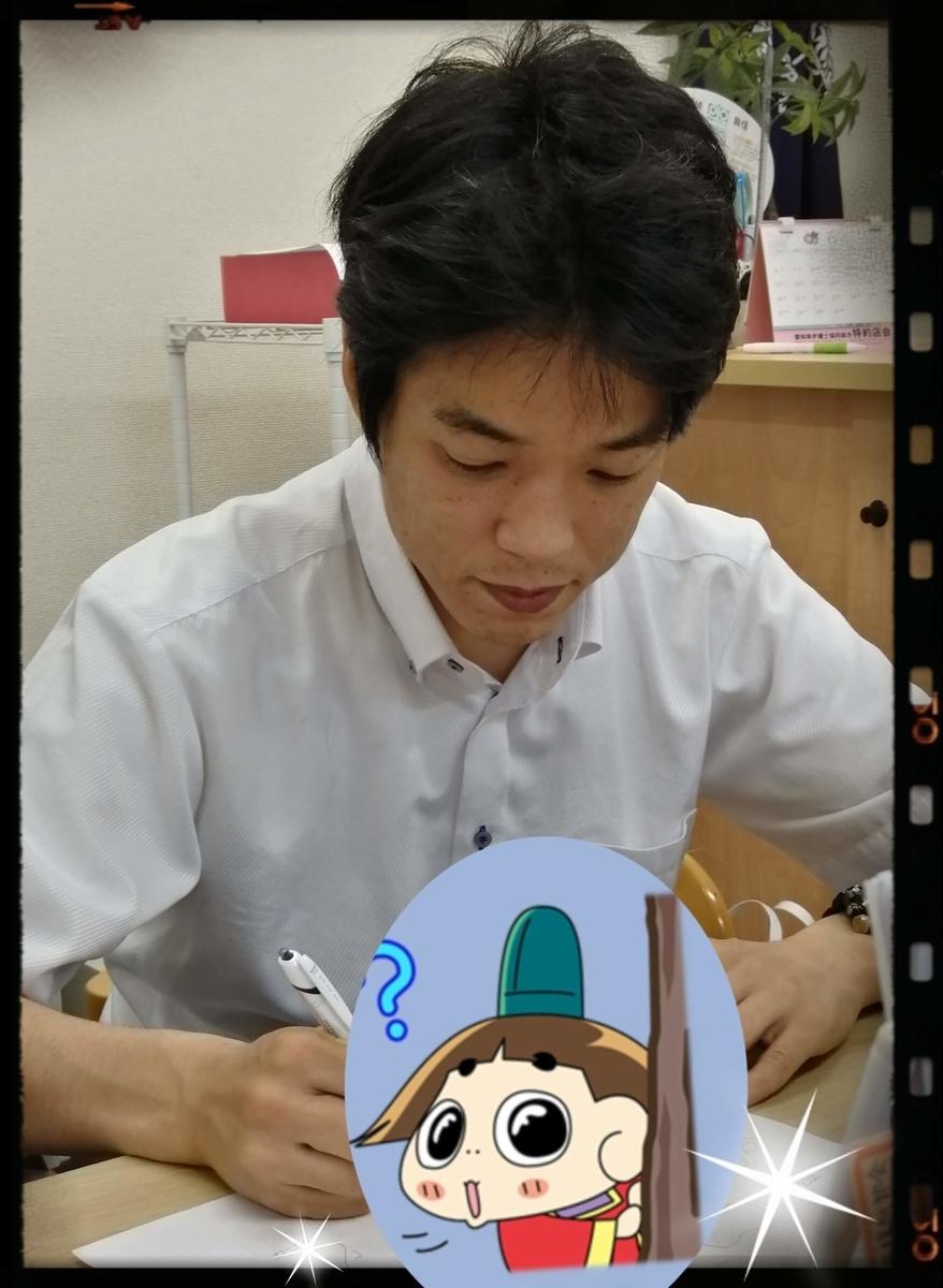 f:id:bengoshi-nagoya:20210628151213j:plain