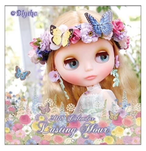 f:id:benibon0917love:20170513212357j:plain
