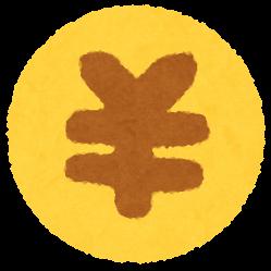 f:id:benikakaka:20201010165557p:plain