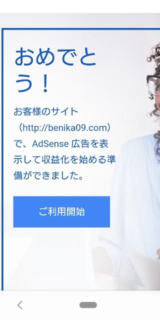 f:id:benikakaka:20201022233011j:image