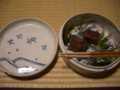 2009.5.19茶道の稽古 主菓子
