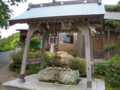 寺泊 白山媛神社②