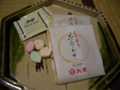 2010.6.16茶道のお稽古 お干菓子