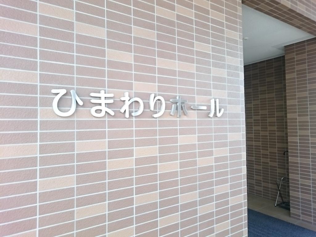 f:id:benkaku:20160618120237j:plain