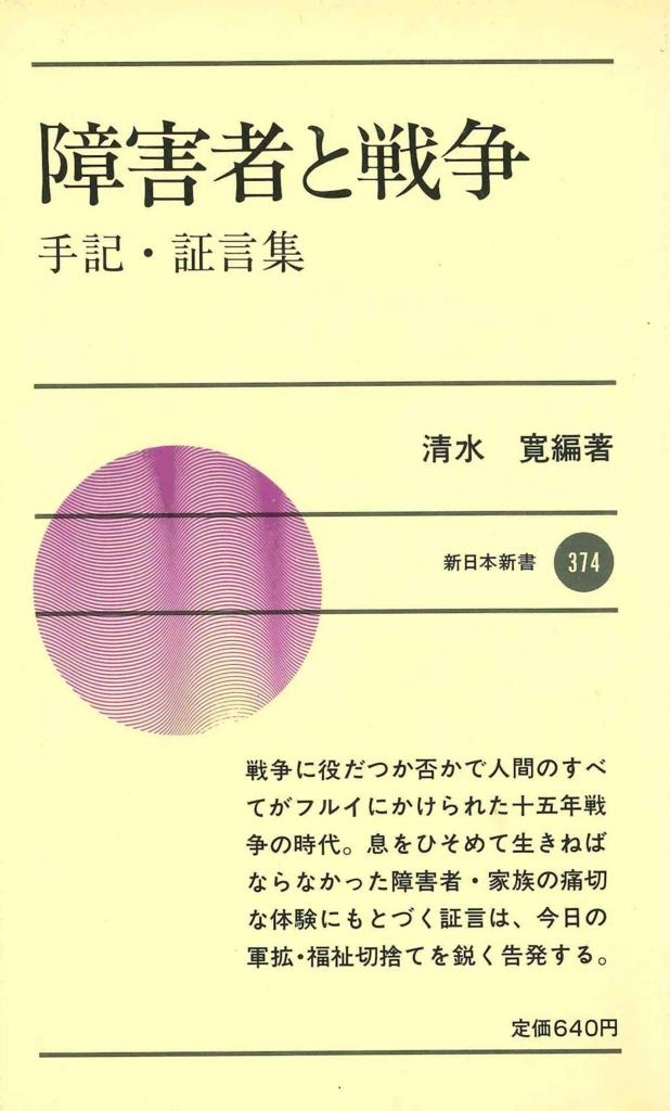 f:id:benkaku:20160619083828j:plain