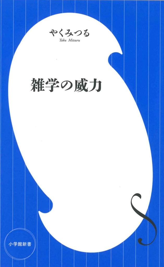 f:id:benkaku:20160704102305j:plain