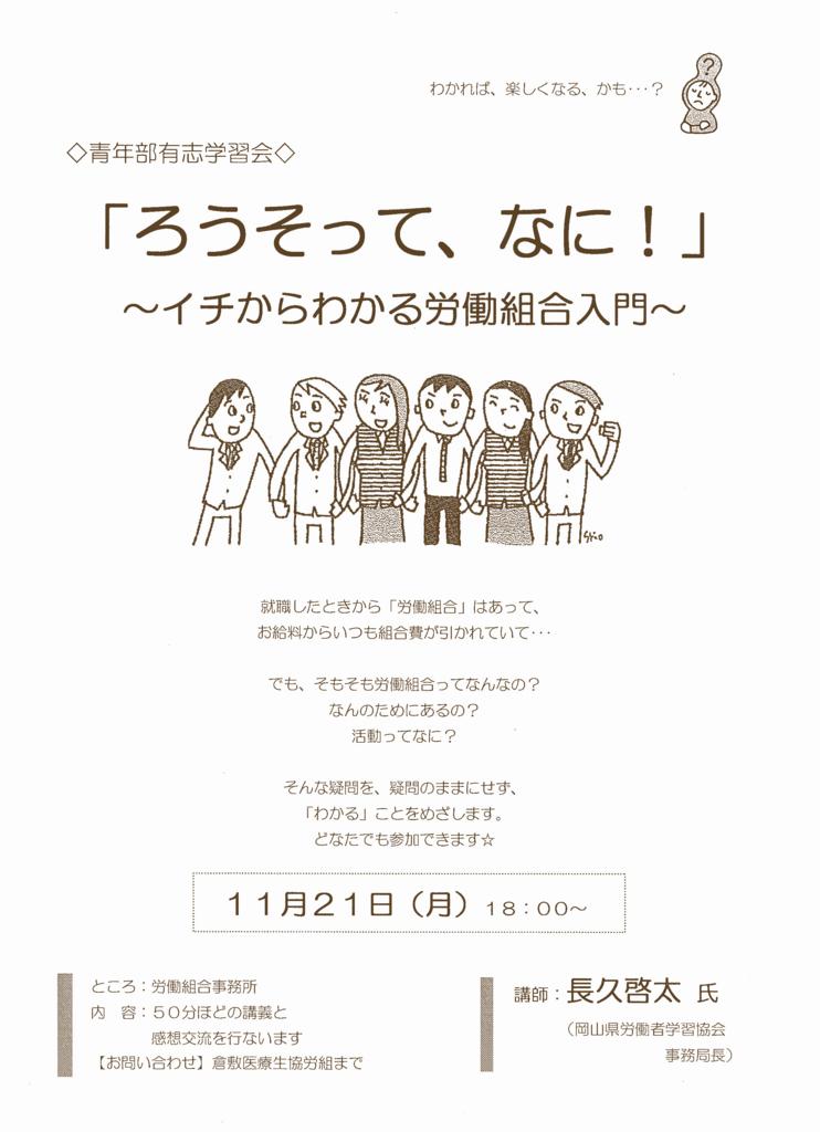 f:id:benkaku:20161011094941j:plain