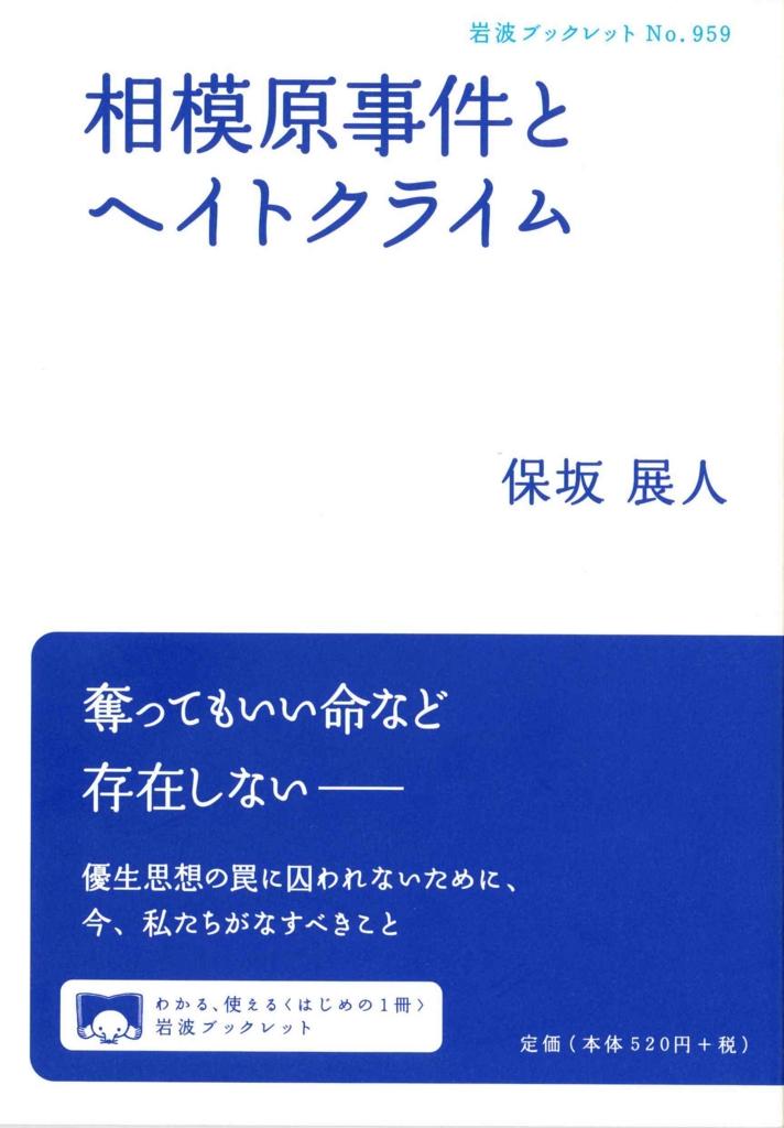 f:id:benkaku:20161206162108j:plain