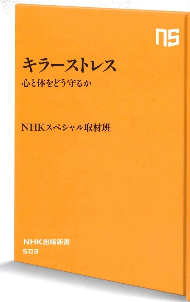 f:id:benkaku:20161213144519j:plain