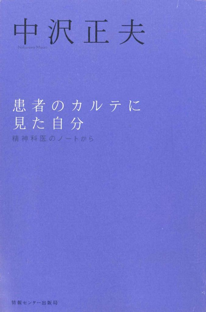 f:id:benkaku:20161227122333j:plain