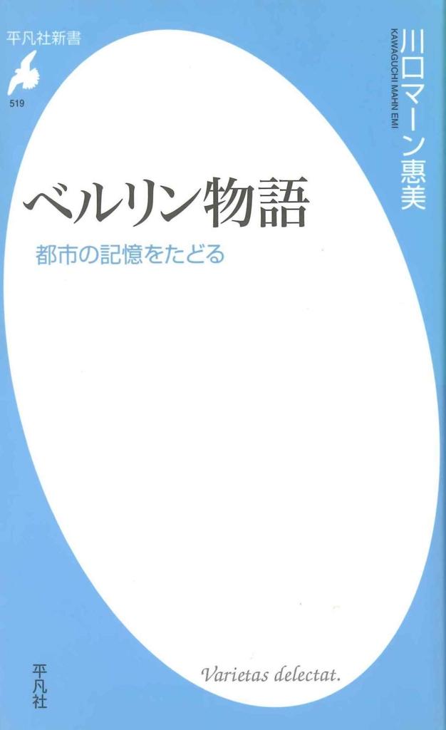 f:id:benkaku:20170119102008j:plain
