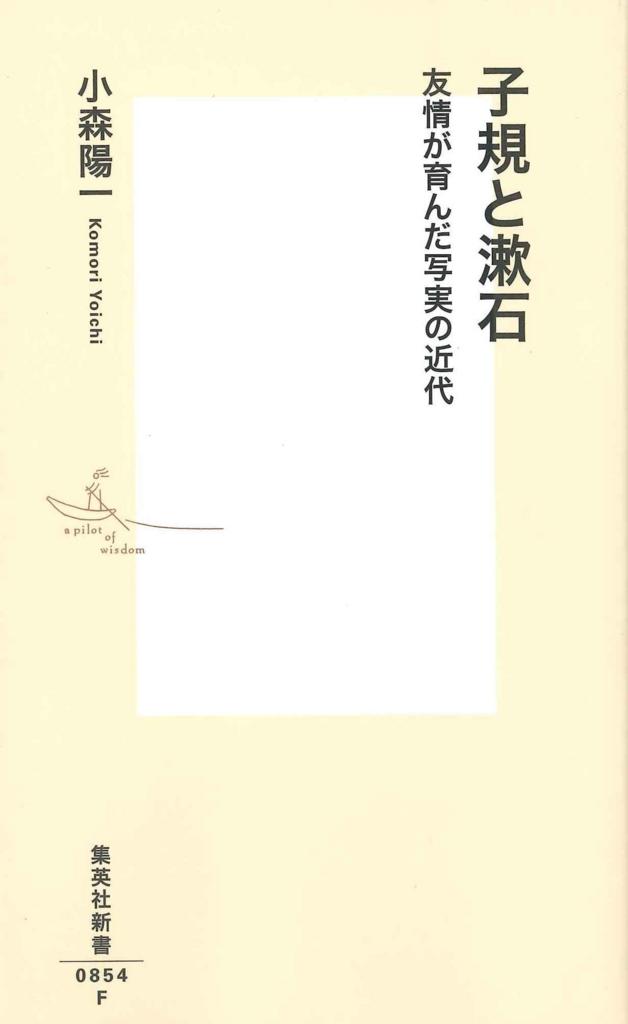 f:id:benkaku:20170119102021j:plain