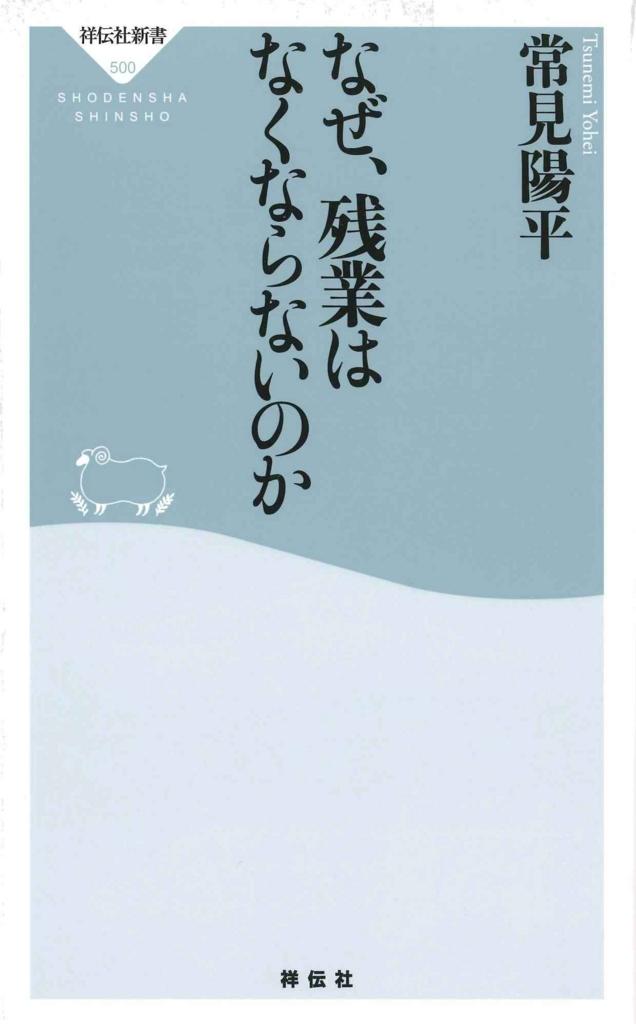 f:id:benkaku:20170427103800j:plain