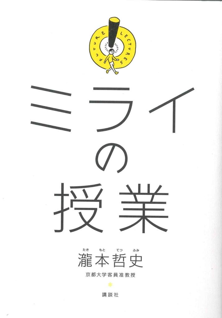 f:id:benkaku:20170427103845j:plain
