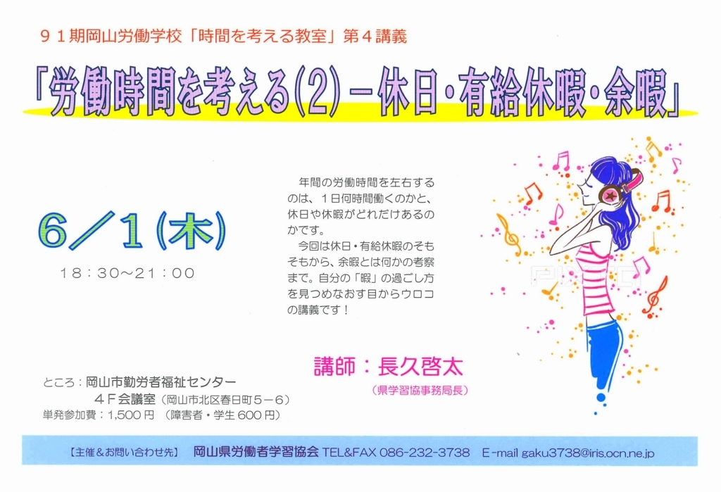 f:id:benkaku:20170530171253j:plain