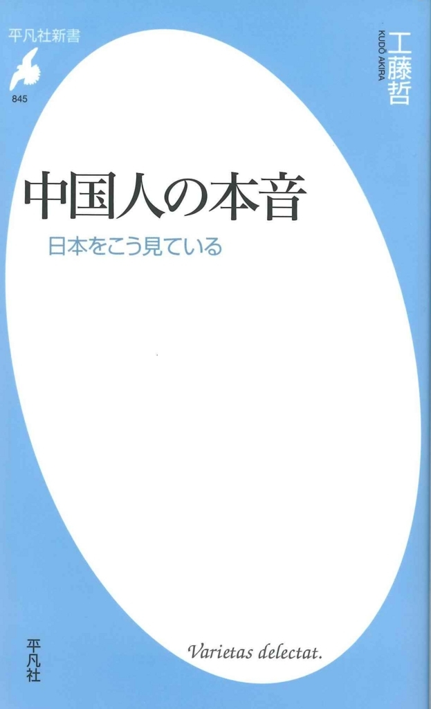 f:id:benkaku:20170712102708j:plain