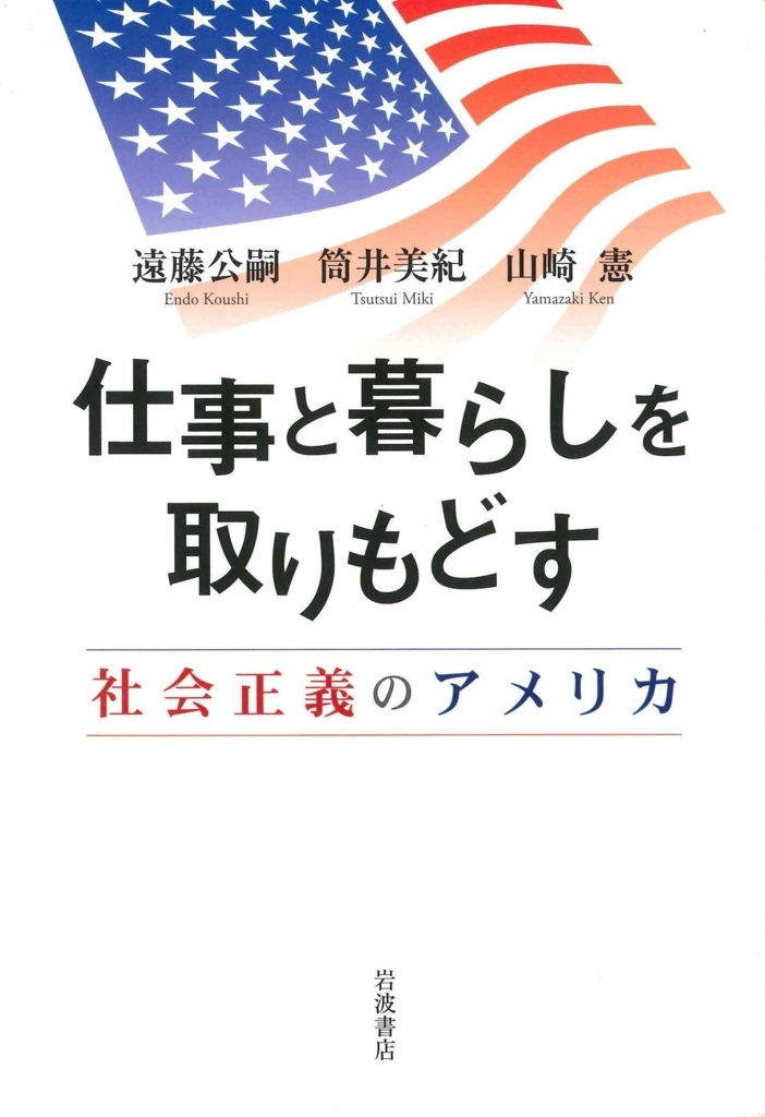 f:id:benkaku:20170712102736j:plain