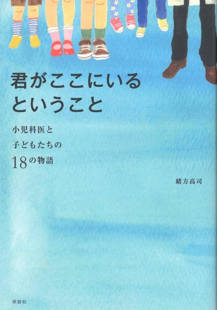 f:id:benkaku:20170712102749j:plain