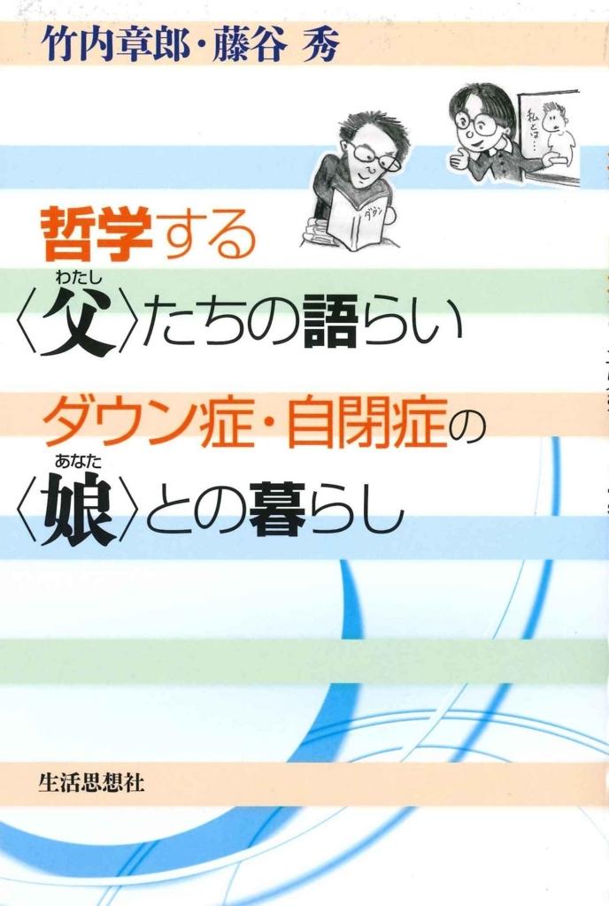 f:id:benkaku:20170816161507j:plain
