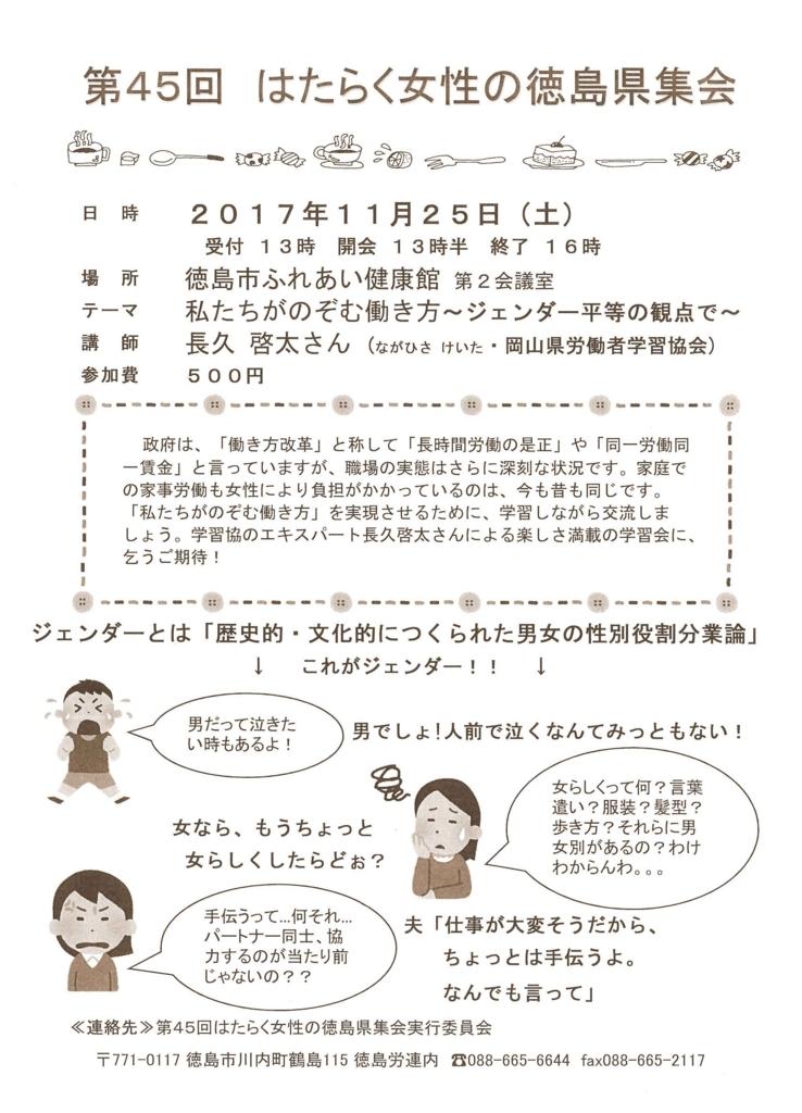 f:id:benkaku:20171011111221j:plain