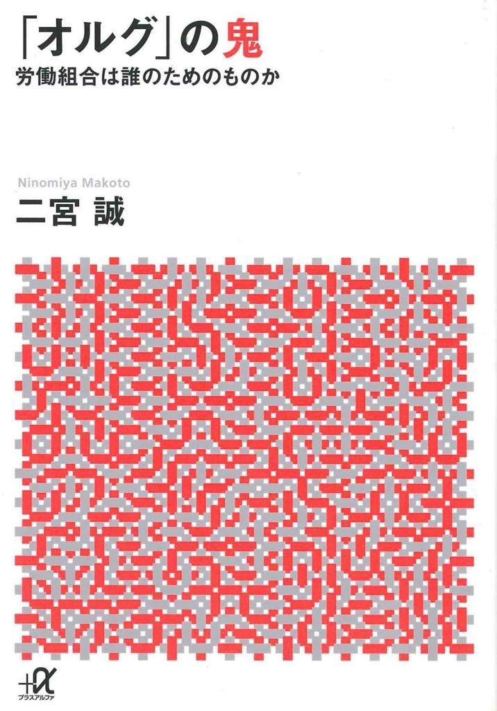 f:id:benkaku:20171109143351j:plain
