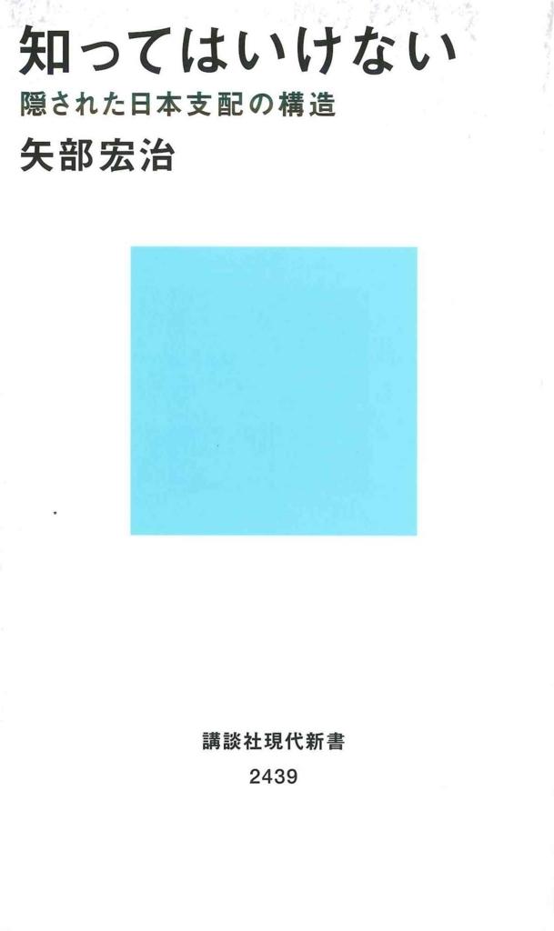 f:id:benkaku:20171109143531j:plain