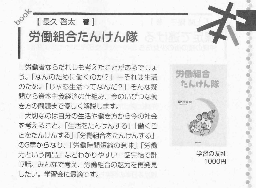 f:id:benkaku:20171206155613j:plain