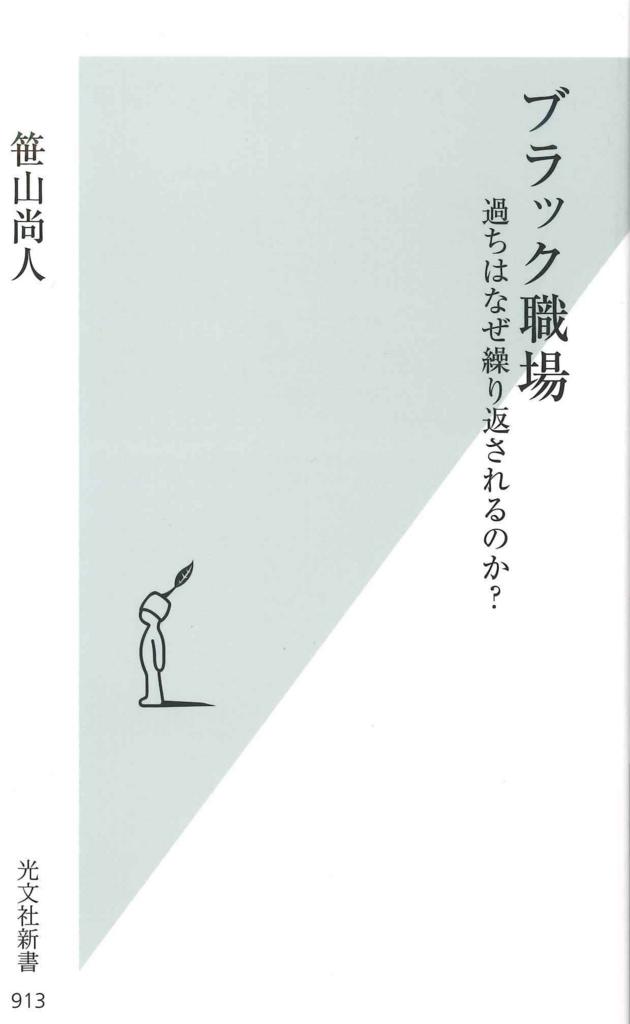 f:id:benkaku:20180104152054j:plain