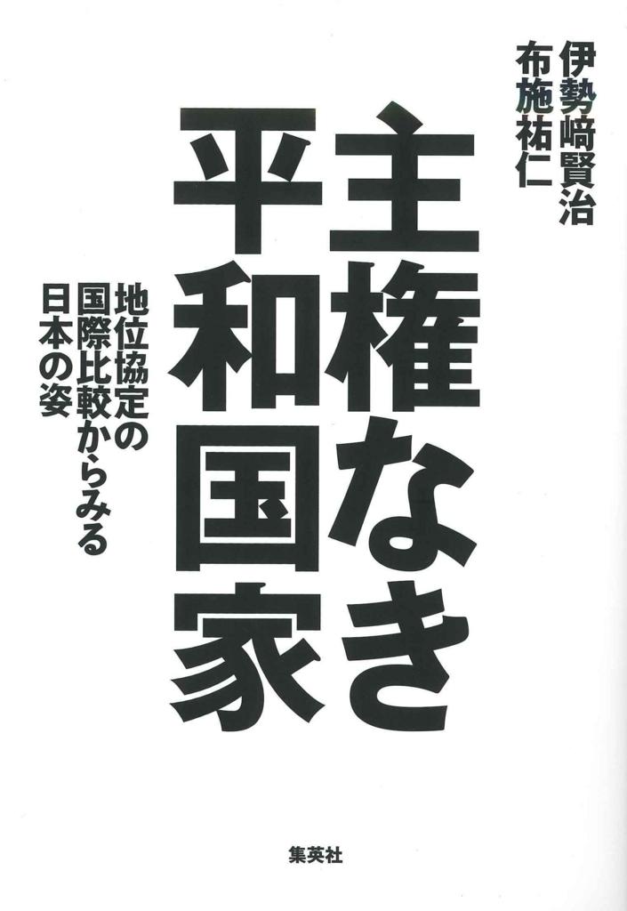f:id:benkaku:20180104152122j:plain