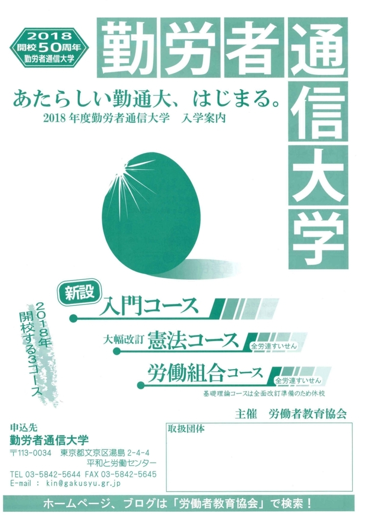 f:id:benkaku:20180111135759j:plain
