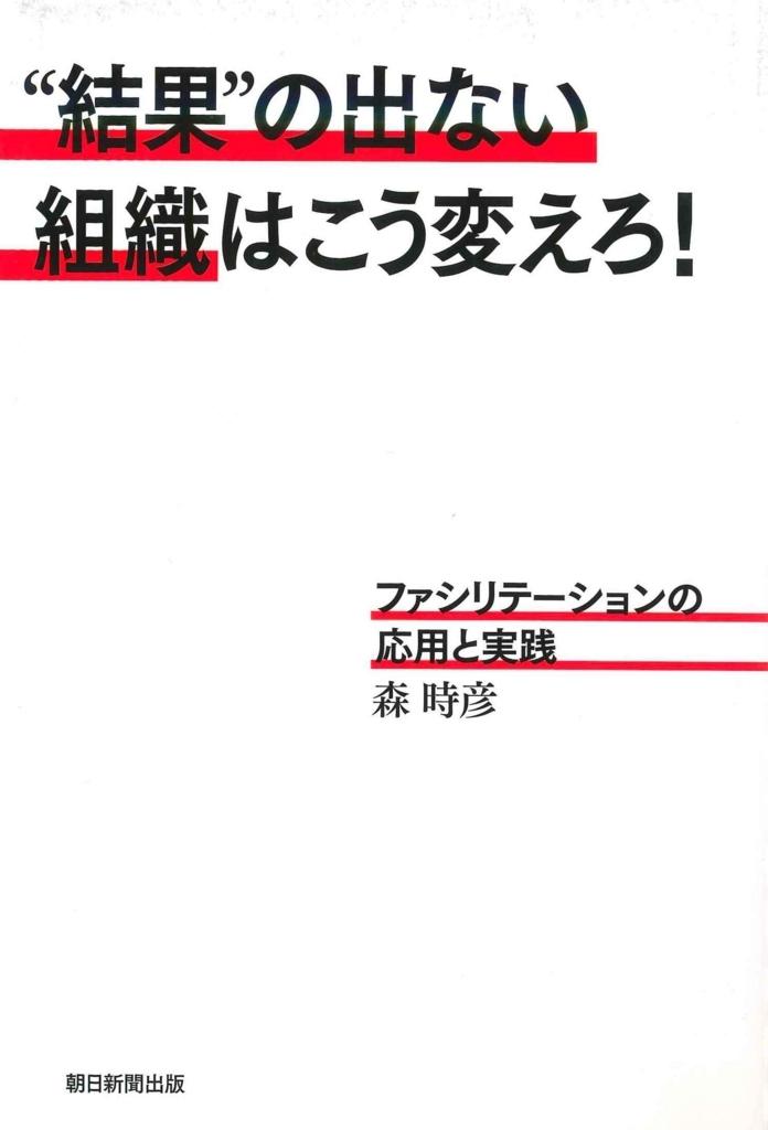 f:id:benkaku:20180125160813j:plain
