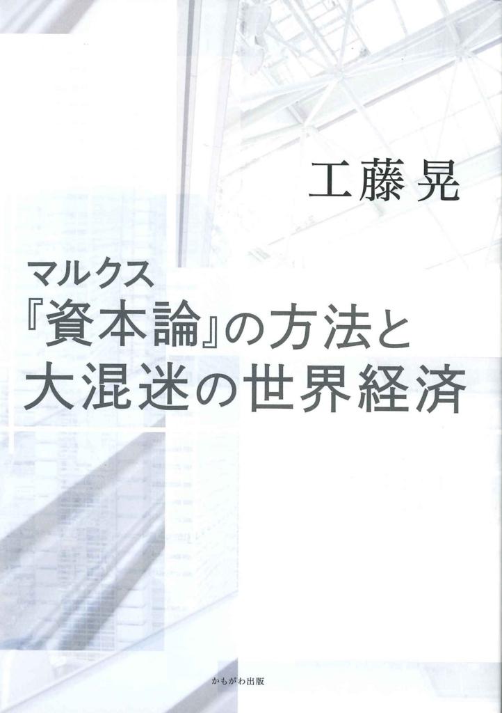 f:id:benkaku:20180519134826j:plain