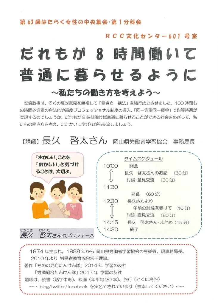 f:id:benkaku:20181010105633j:plain