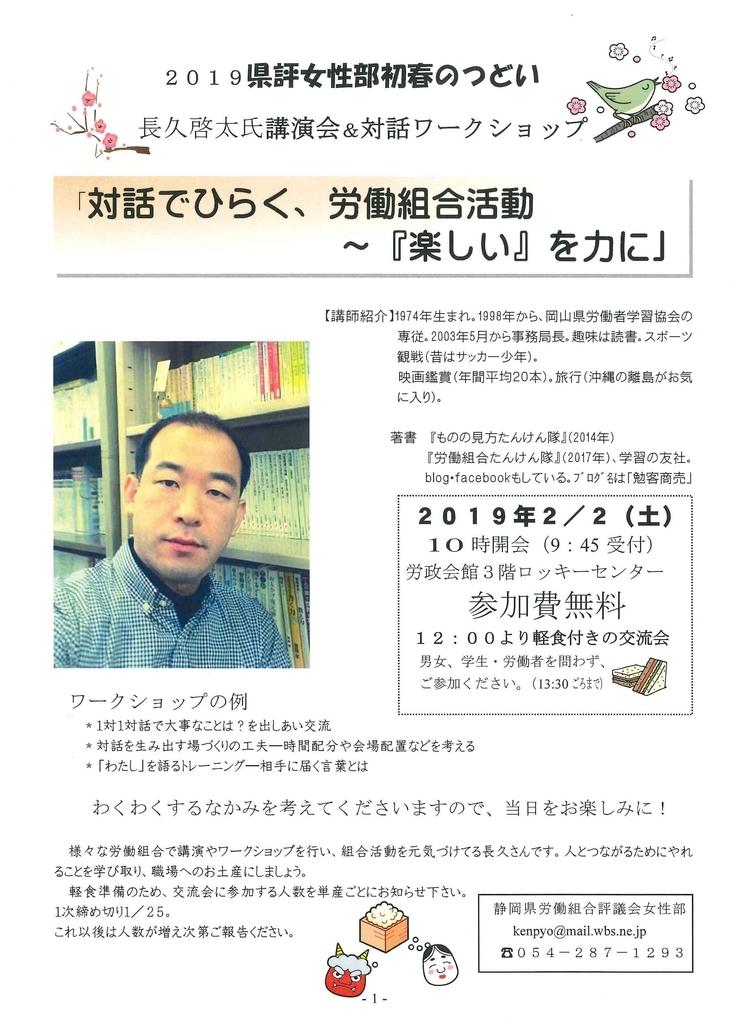 f:id:benkaku:20181225102137j:plain