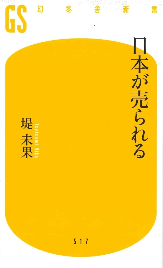 f:id:benkaku:20190130110138j:plain