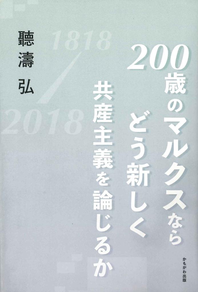 f:id:benkaku:20190208124216j:plain