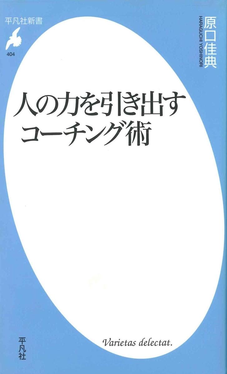 f:id:benkaku:20190820094359j:plain