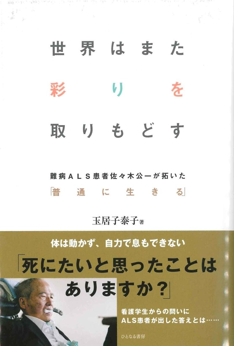 f:id:benkaku:20190919180531j:plain