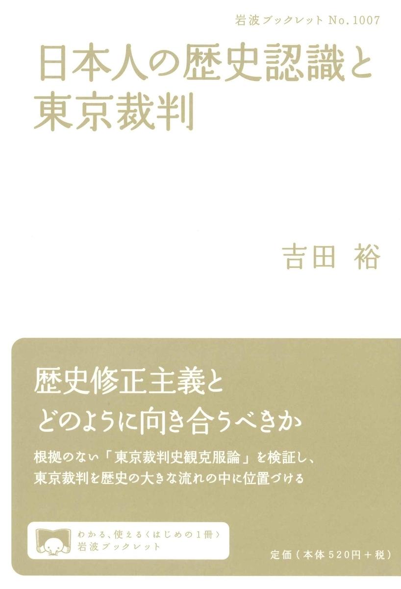 f:id:benkaku:20200107123244j:plain