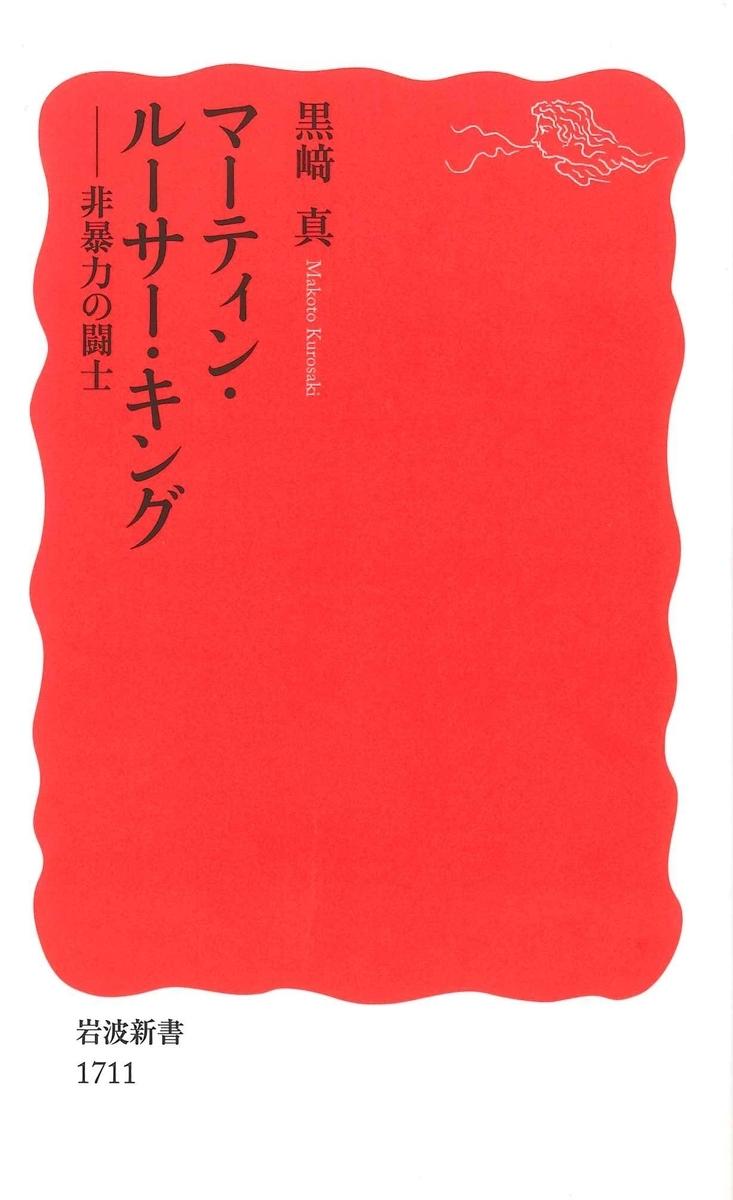 f:id:benkaku:20200124162045j:plain